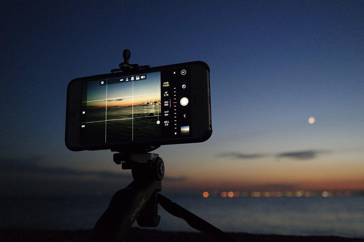 Fotografando com smartphone e tripé